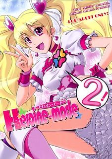 (C80) [Atelier Lunette (Mikuni Atsuko)] Heroine-mode 2 (Fresh Precure!)