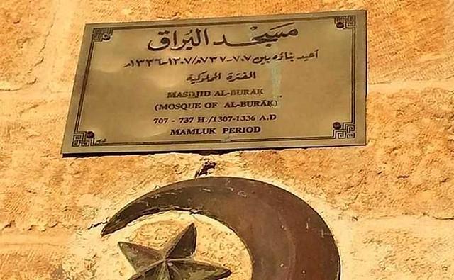 5128 Masjid al Buraq 05