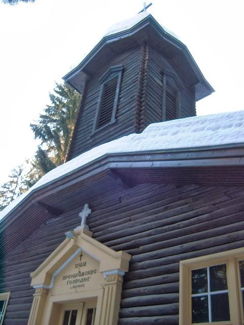 "Солун - м-р ""Св. ап. Иоан Богослов"", Суроти, м-р ""Св. Иоан Руски"", Касандрa, март 2012 г."