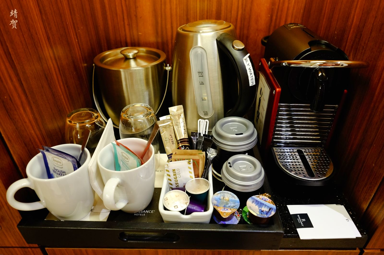 Nespresso in the minibar