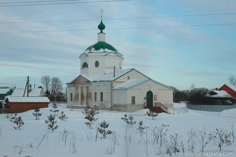 Церковь Петра, митрополита Московского, во Львах