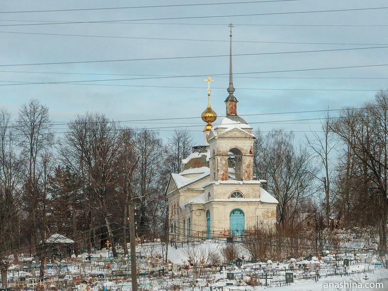 Церковь Спаса Преображения в ПГТ Петровское