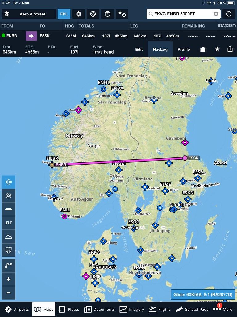 Наш маршрут полёта