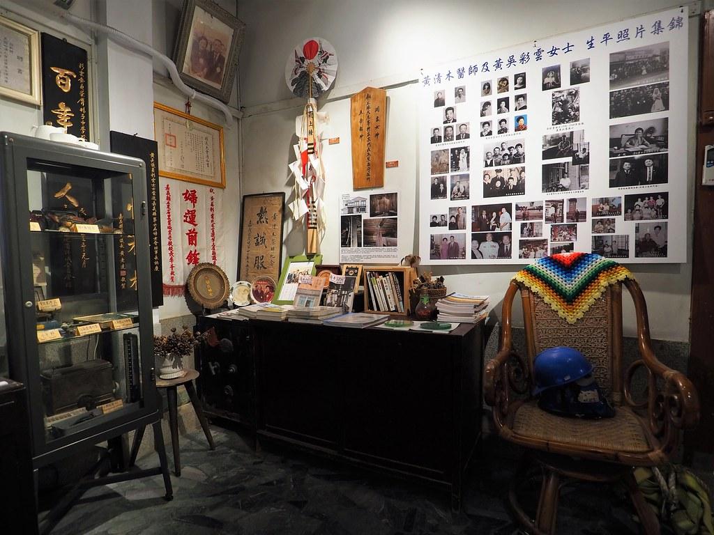 朴子清木屋 (14)
