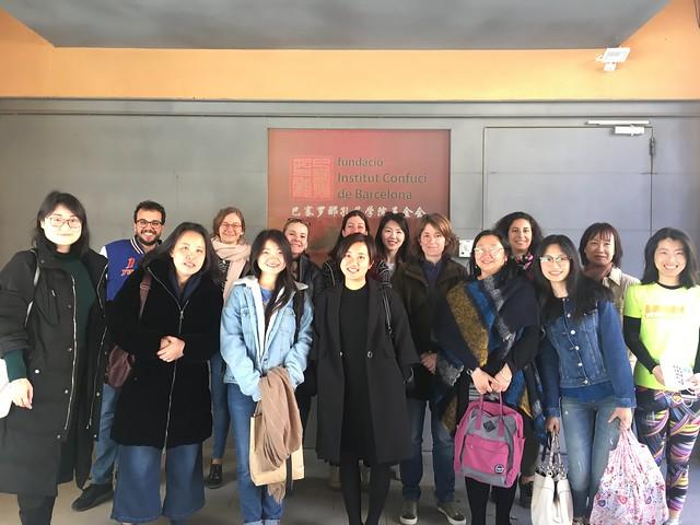 国际汉语教师证书》考前培训第二讲召开