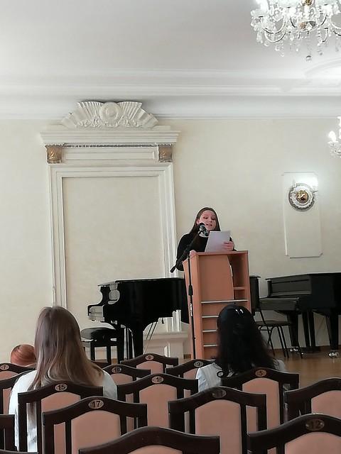 2019 Конференция в ТМК им. Э.В. Денисова