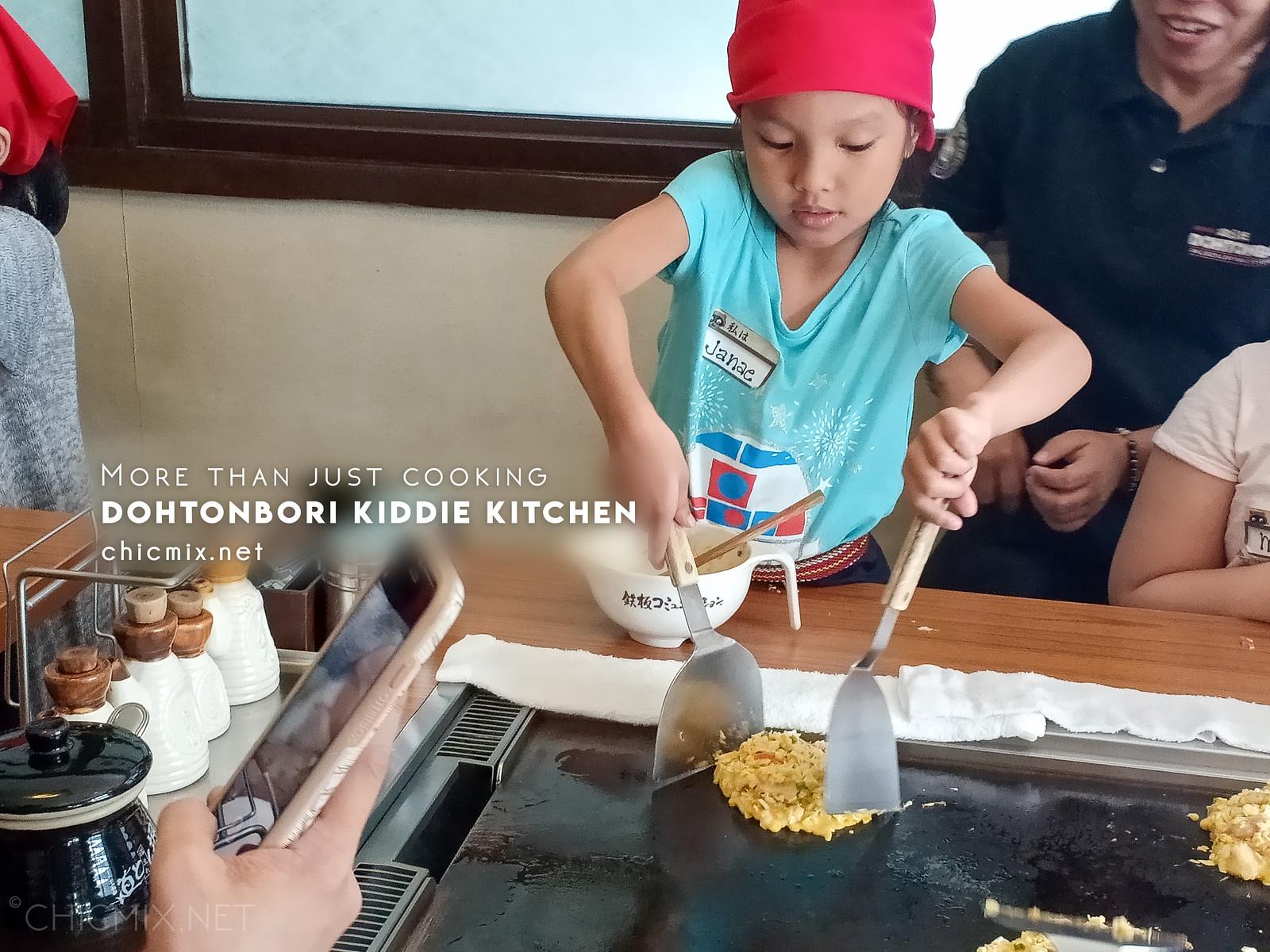 dohtonbori kiddie kitchen