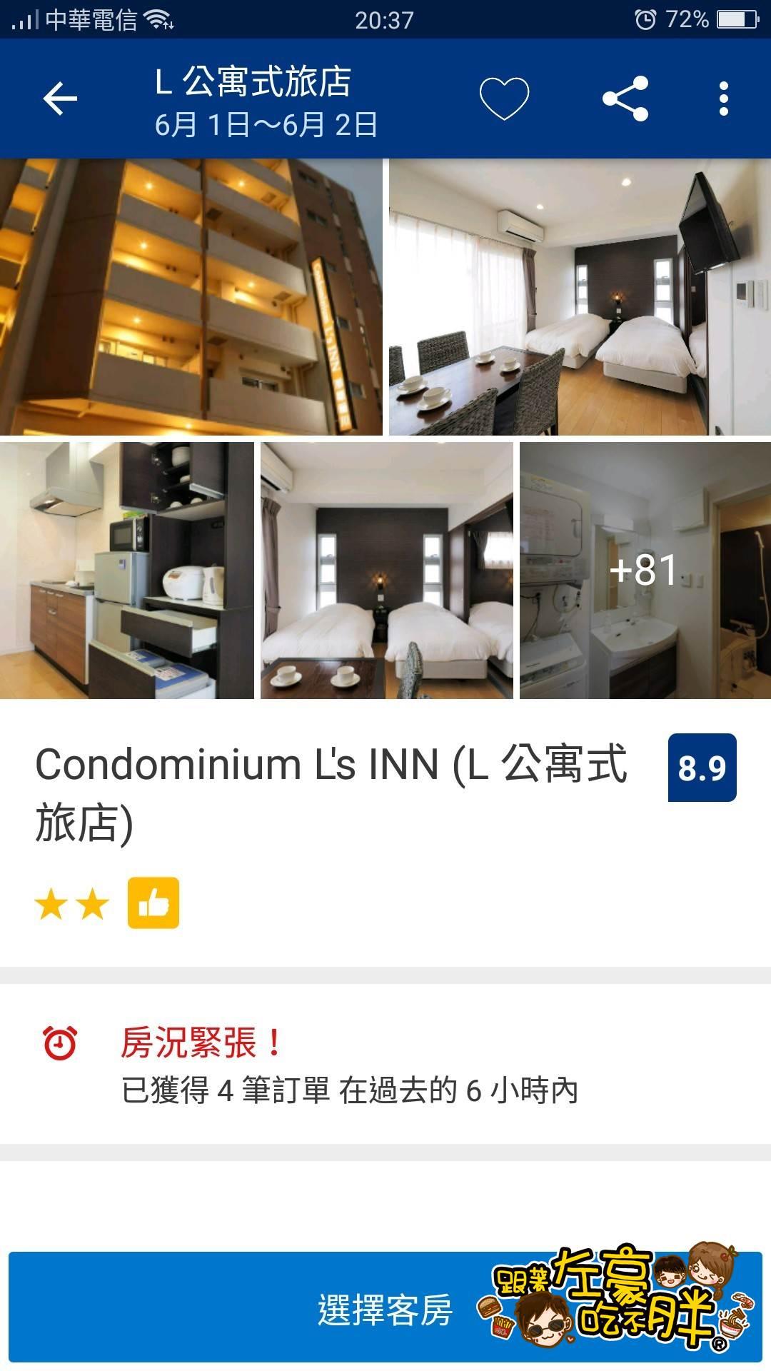booking.com_190507_0010