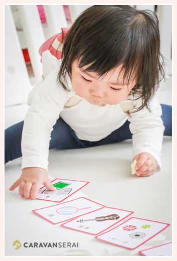 1歳の女の子の誕生日 自宅 選び取り