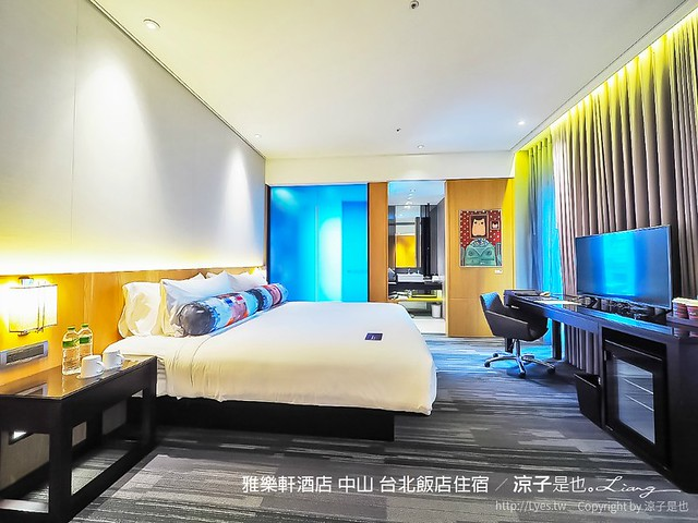 雅樂軒酒店 中山 台北飯店住宿 14