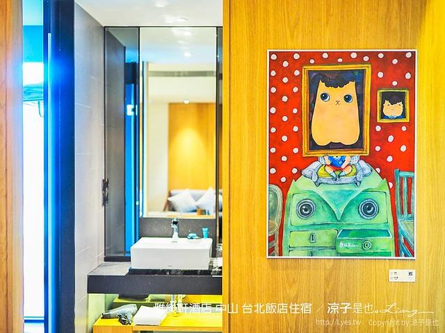 雅樂軒酒店 中山 台北飯店住宿 37