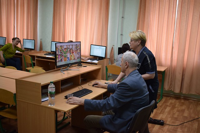 "Семінар-практикум за ДПК ""Універсал-онлайн"""