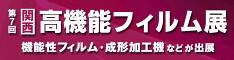 201905K_FLM_jp_234x60
