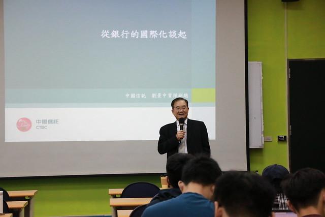 20190506專業講座-劉景中副總經理