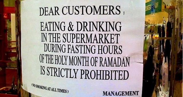 2821 Caught Eating, Drinking or Smoking in Public during Ramadan, Get ready to be deported 01