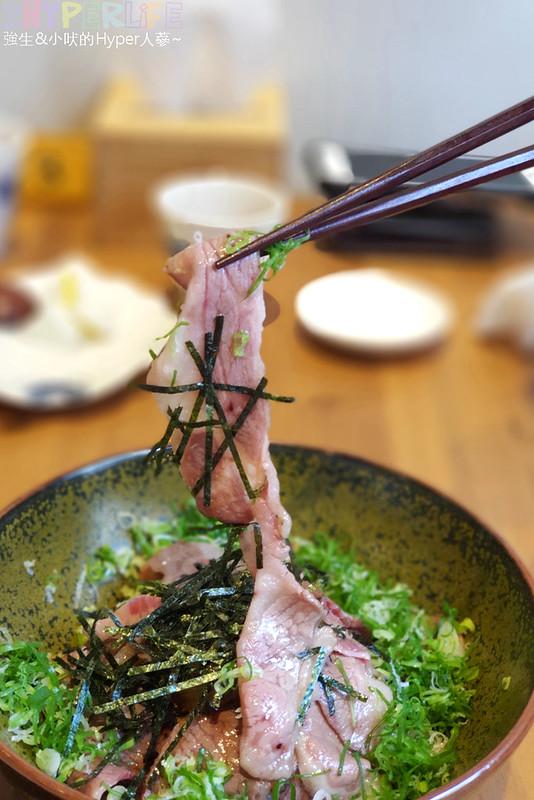 回 未了 日式丼飯 (14)