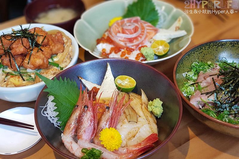 回 未了 日式丼飯 (12)