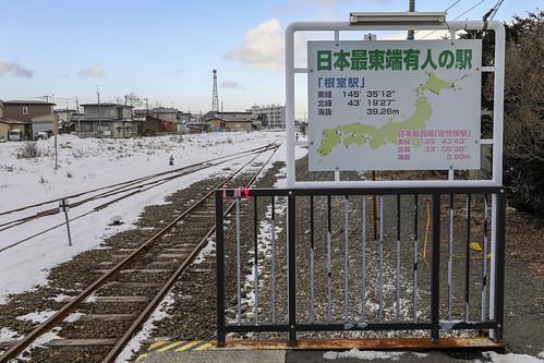 日本最東端有人車站 根室車站 根室 北海道 日本 nemurostation nemuro hokkaido japan 日本最東端有人の駅 根室駅 ねむろえき ねむろし ほっかいどう にっぽん にほん