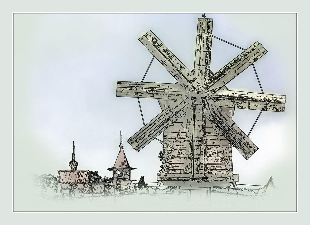 Kitzhi Windmill