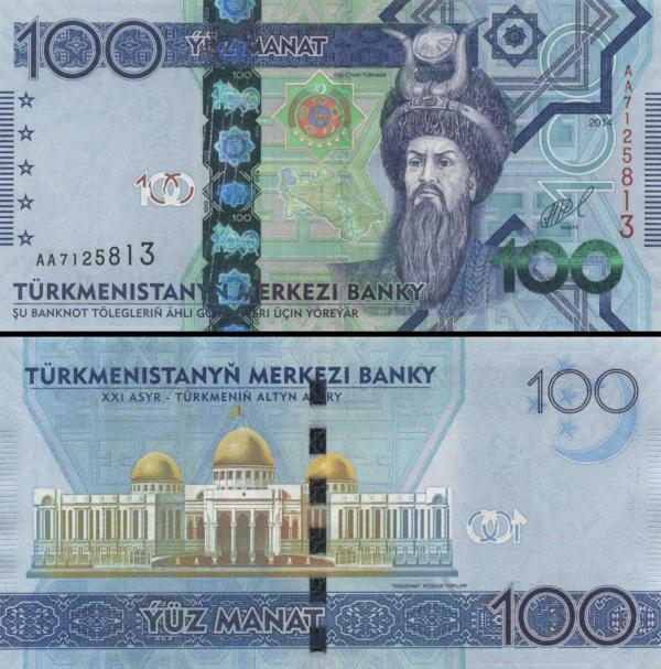 100 Manat Turkménsko 2014, P34