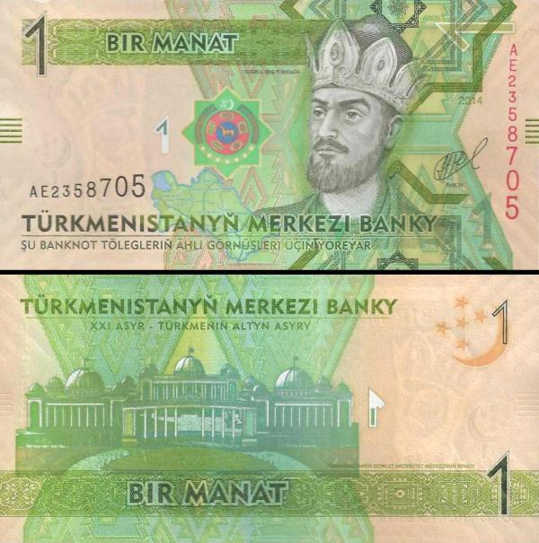 1 Manat Turkménsko 2014, P29b