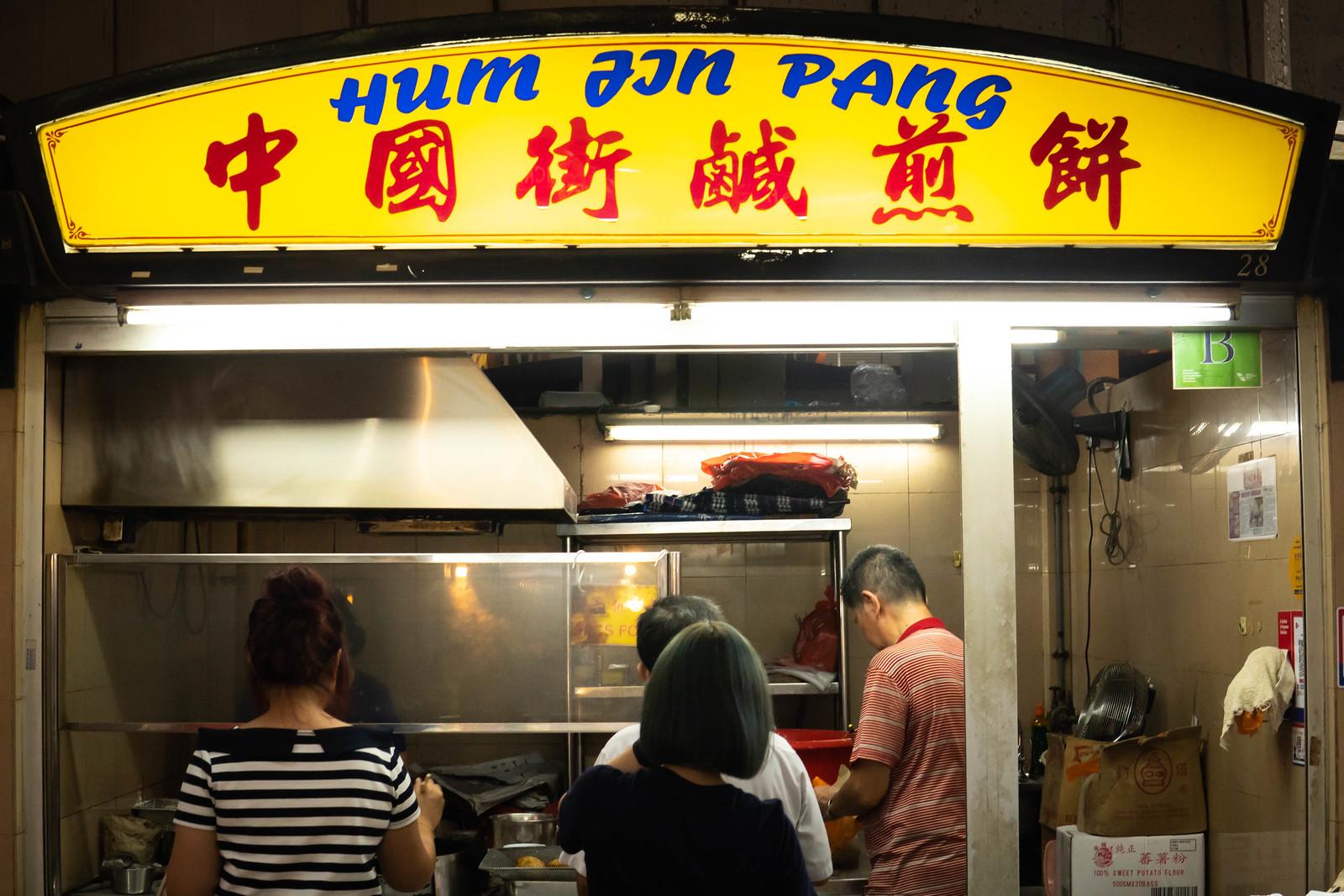 Maxwell Food Centre - Hum Jin Pang Store Front
