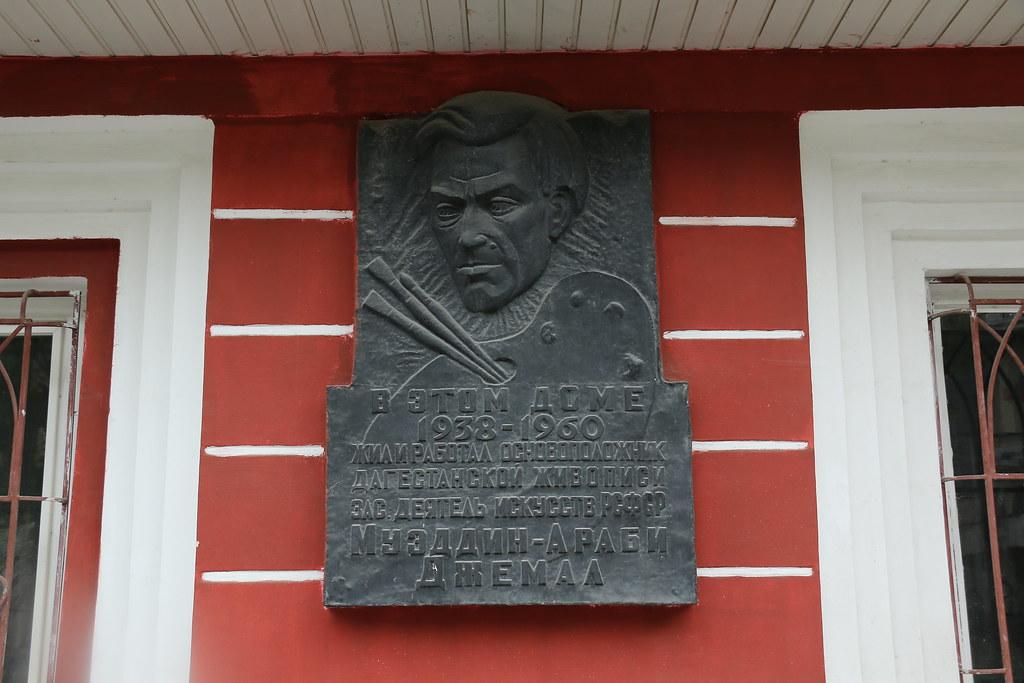 Makhachkala_ma19_301