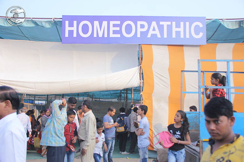 Homeopathic dispensary in the Samagam venue