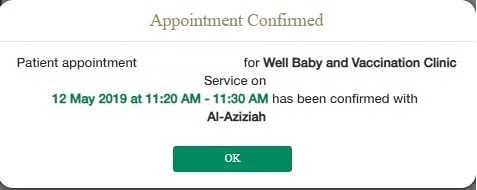 2517 Procedure to give Free Vaccination to expatriates' kids in Saudi Arabia 15
