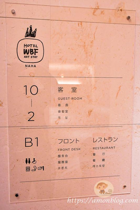 WBF ART STAY那覇飯店-14