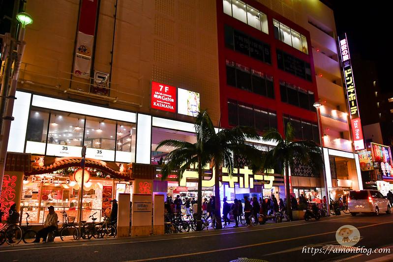 WBF ART STAY那覇飯店-28
