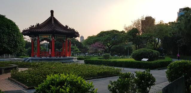 Taipei Peace Park