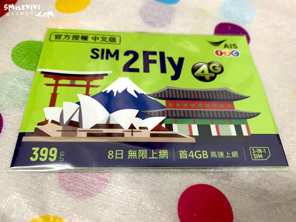 分享∥出國旅行上網不煩惱AIS SIM2FLY多國上網卡之4G亞洲中文版使用、儲值 1 40857313333 14191c06ce o