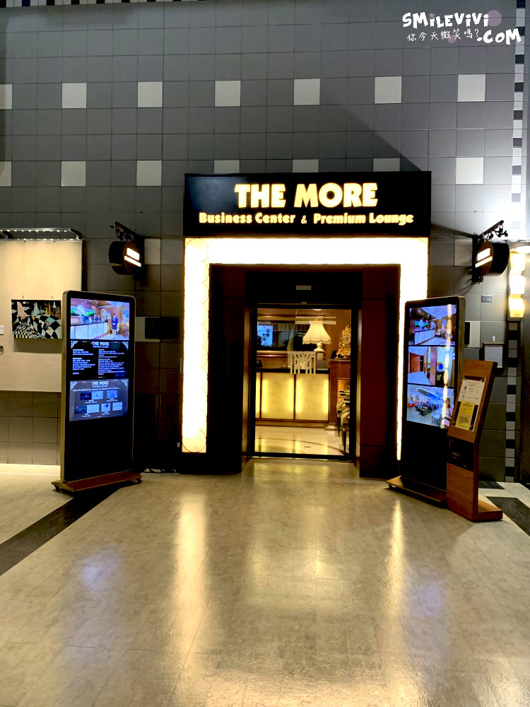食記∥高雄小港國際機場摩爾貴賓室(MORE PREMIUM LOUNGE)體驗