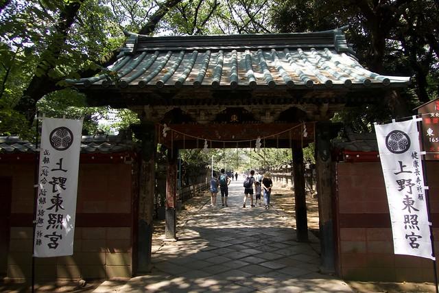 uenotoushougu_005