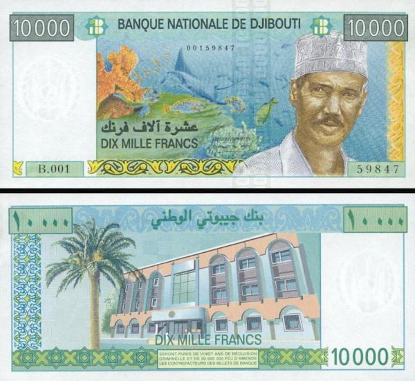 10 000 Frankov Džibutsko 1999, P41