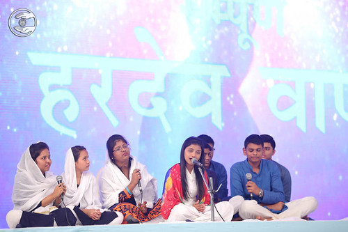 Devotional song by Rakshita Dasgaonkar and Saathi from Mahad MH