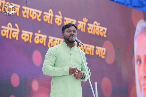 Poem by Avinash Jaiswar from Mumbai MH