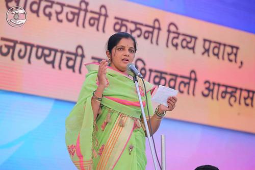 Poem by Vasnti Bhosle from Sangli MH