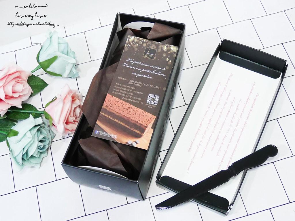 台北車站伴手禮彌月蛋糕長條蛋糕下午茶甜點推薦法國的秘密甜點 (13)