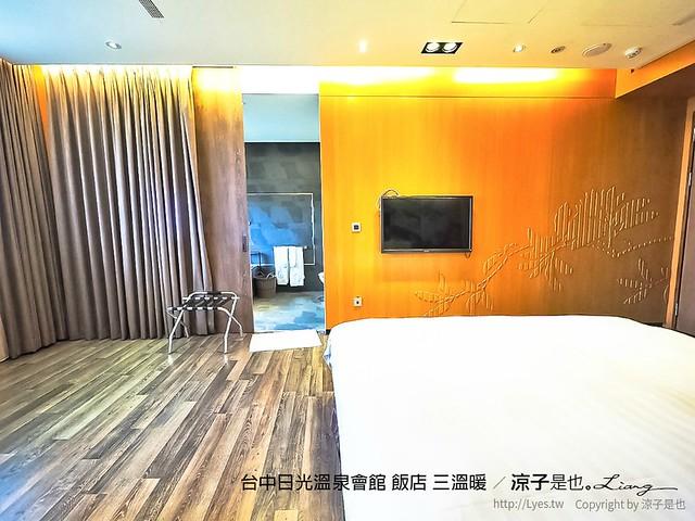 台中日光溫泉會館 飯店 三溫暖 14