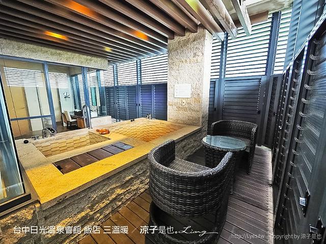 台中日光溫泉會館 飯店 三溫暖 18