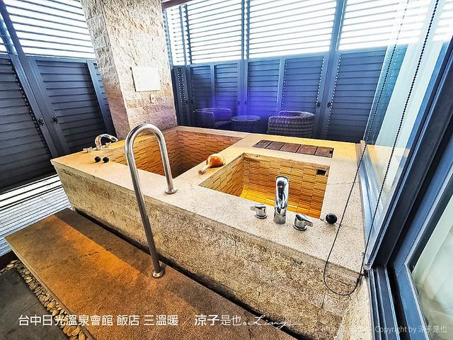 台中日光溫泉會館 飯店 三溫暖 24