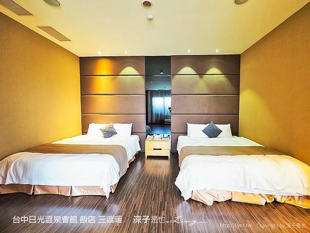 台中日光溫泉會館 飯店 三溫暖 26