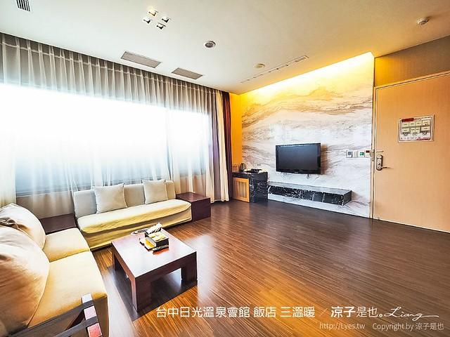 台中日光溫泉會館 飯店 三溫暖 29