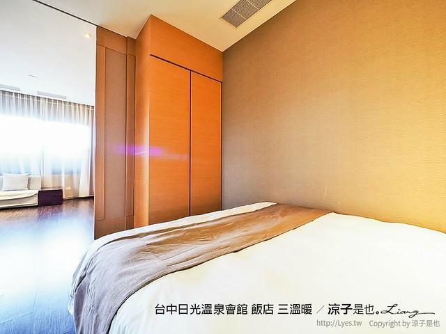 台中日光溫泉會館 飯店 三溫暖 37