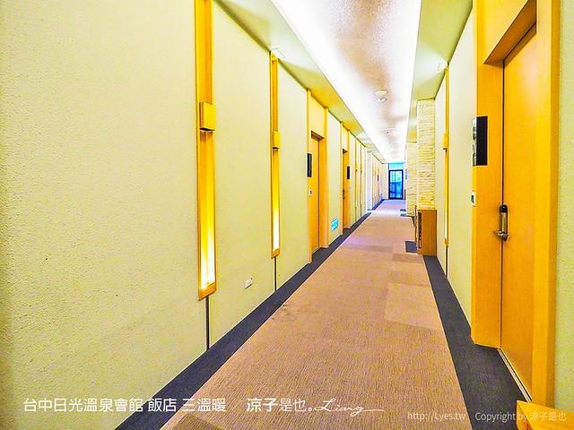 台中日光溫泉會館 飯店 三溫暖 66