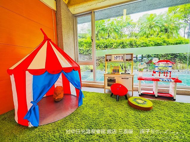 台中日光溫泉會館 飯店 三溫暖 90
