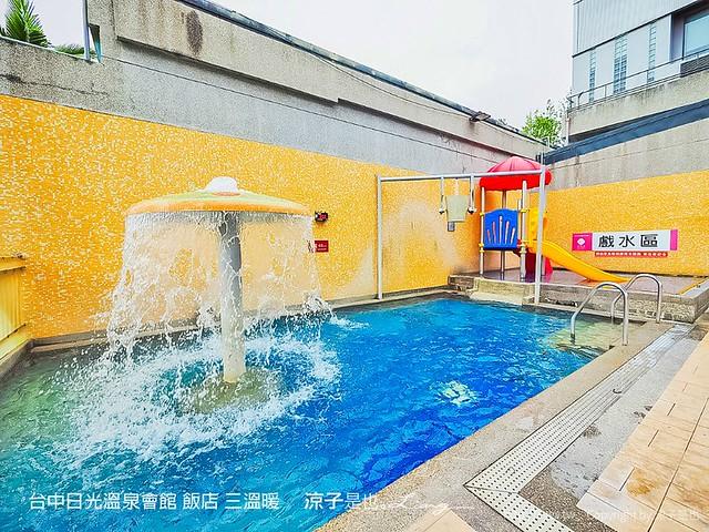 台中日光溫泉會館 飯店 三溫暖 93