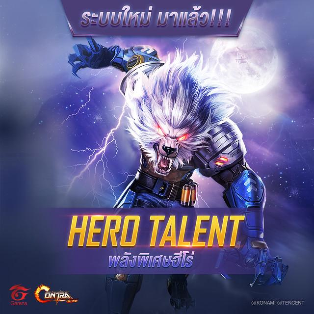 Garena Contra Returns_Hero Talent